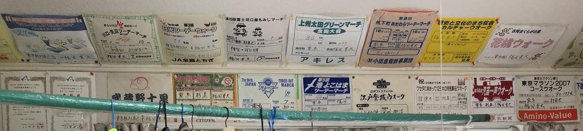 f:id:hideki-sansho:20201012140818j:plain