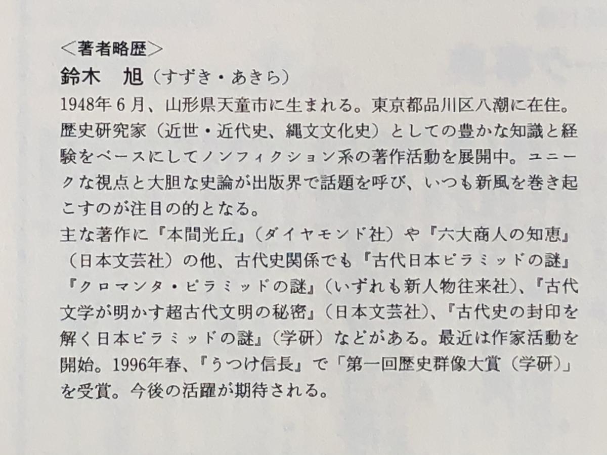 f:id:hideki-sansho:20201015134057j:plain