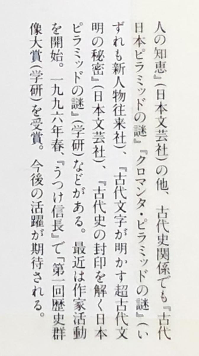 f:id:hideki-sansho:20201023170738j:plain