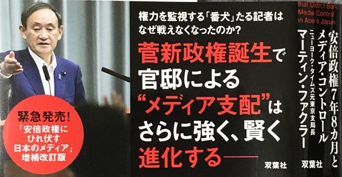 f:id:hideki-sansho:20201102102321j:plain