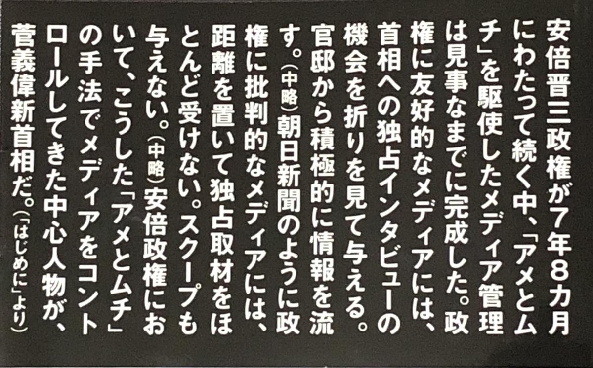 f:id:hideki-sansho:20201102102421j:plain