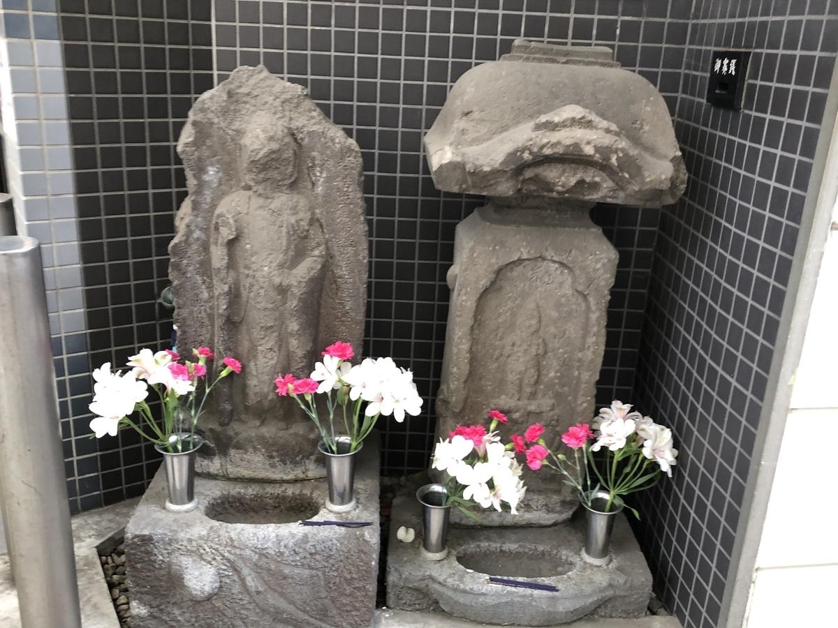 f:id:hideki-sansho:20201110113430j:plain