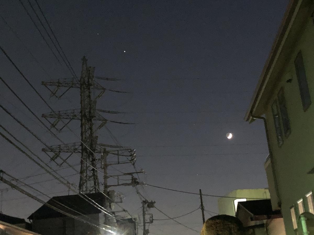 f:id:hideki-sansho:20201118201011j:plain