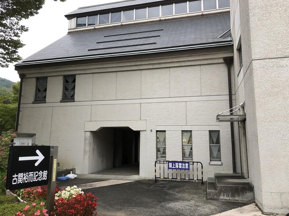 f:id:hideki-sansho:20201129102207j:plain