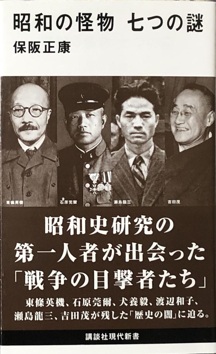 f:id:hideki-sansho:20201213114006j:plain