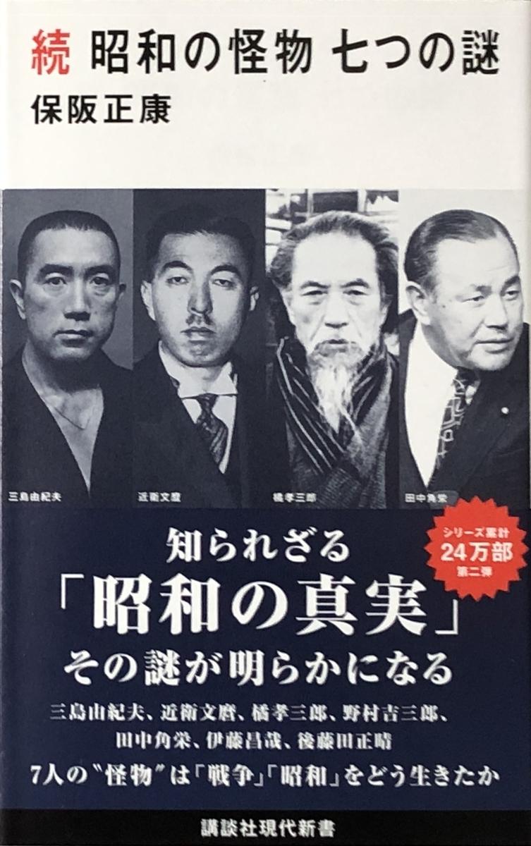 f:id:hideki-sansho:20201213114012j:plain