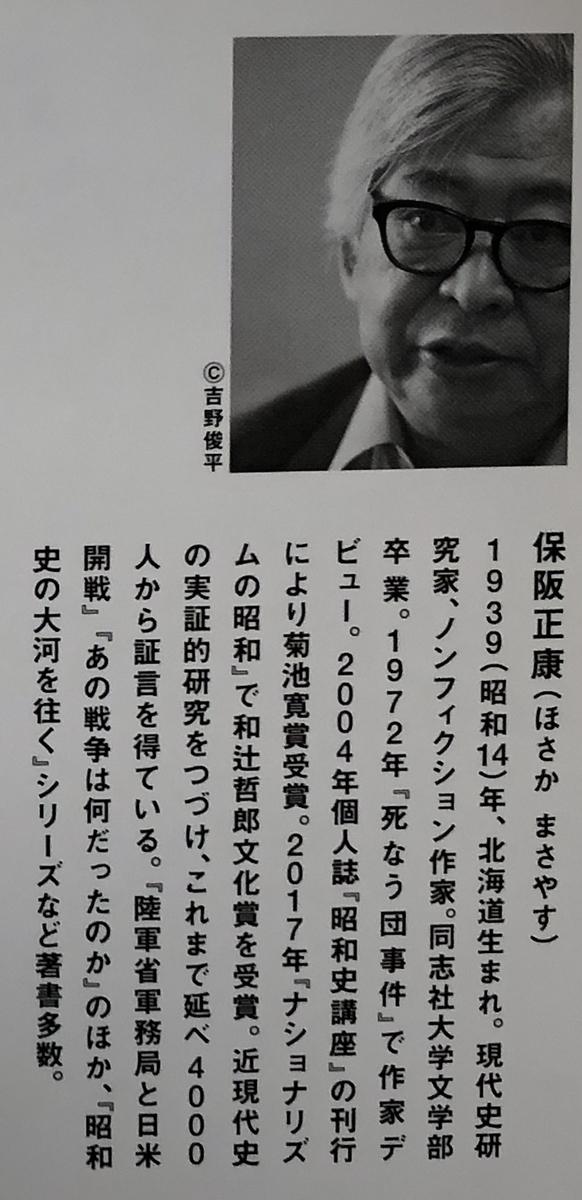 f:id:hideki-sansho:20201213115134j:plain