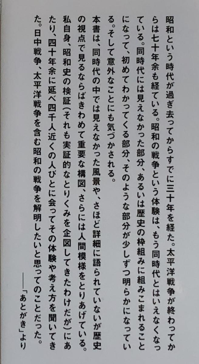 f:id:hideki-sansho:20201213115929j:plain