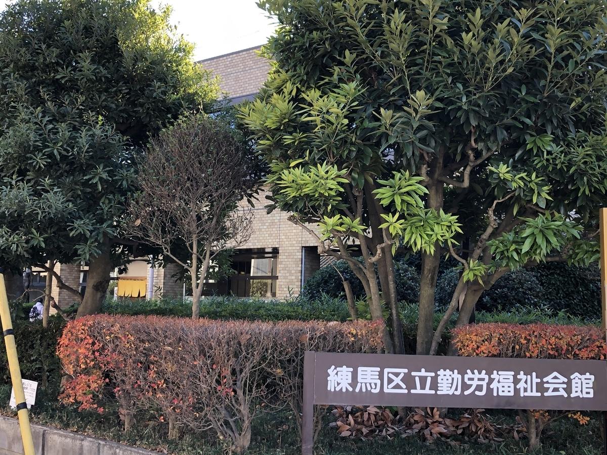 f:id:hideki-sansho:20201221174715j:plain