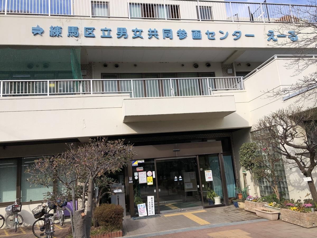 f:id:hideki-sansho:20201229104516j:plain