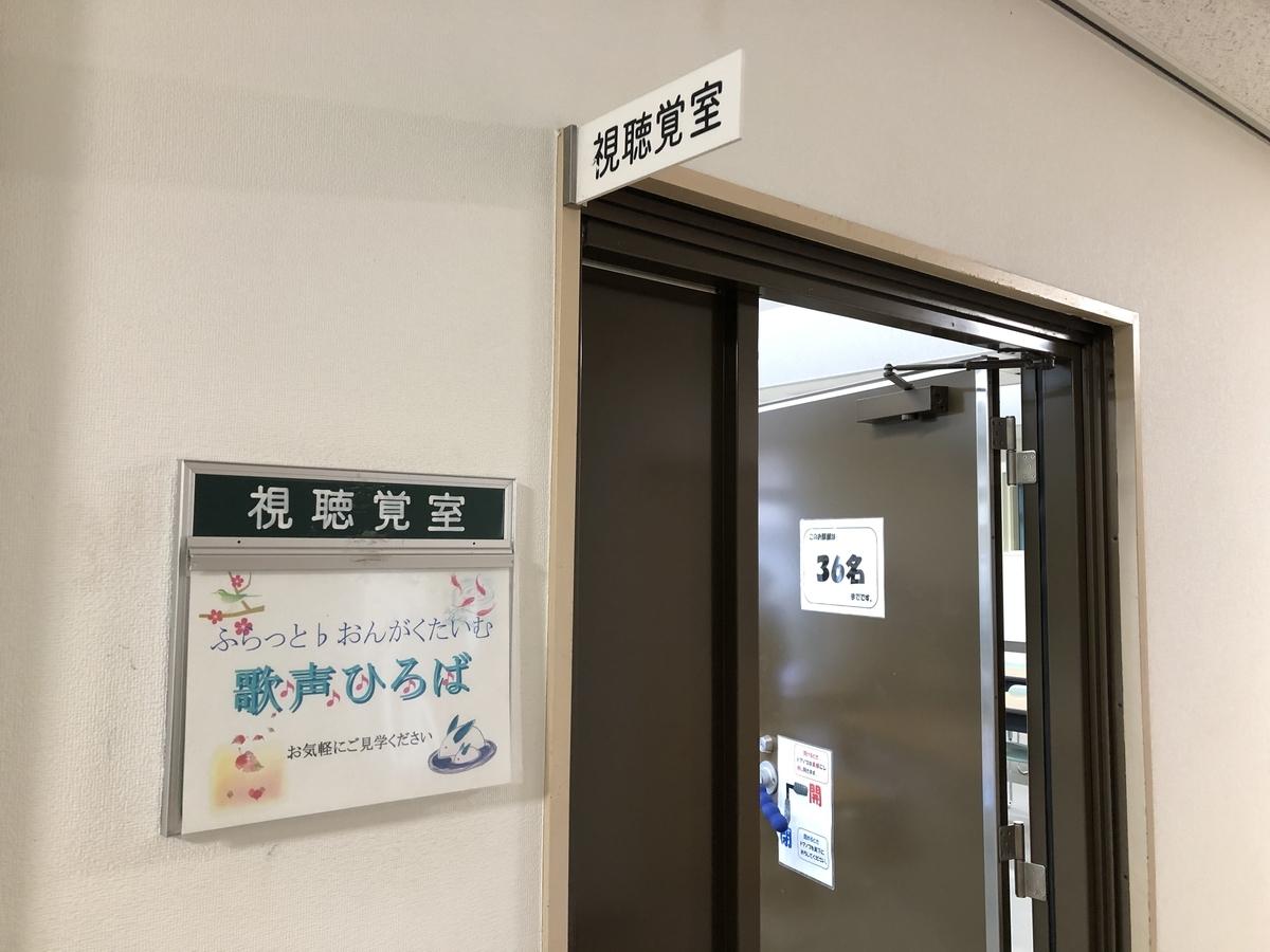f:id:hideki-sansho:20201229104615j:plain