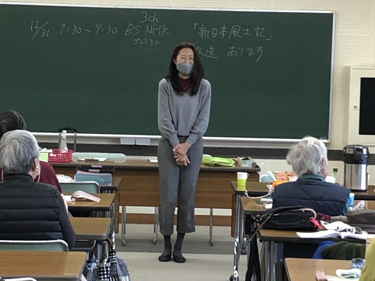 f:id:hideki-sansho:20201229104934j:plain