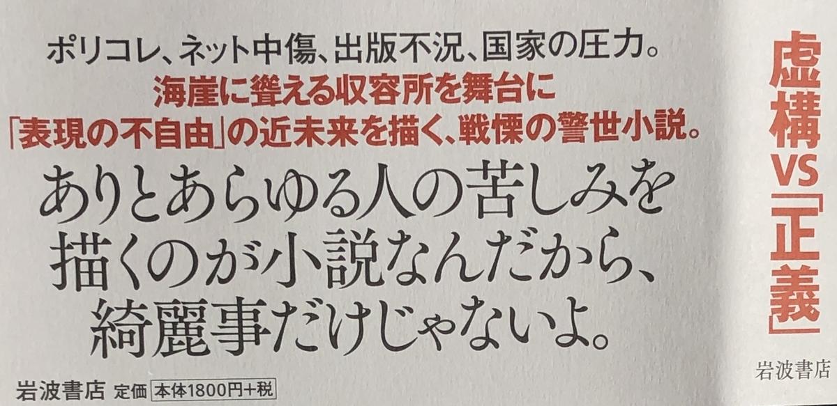 f:id:hideki-sansho:20201230141155j:plain