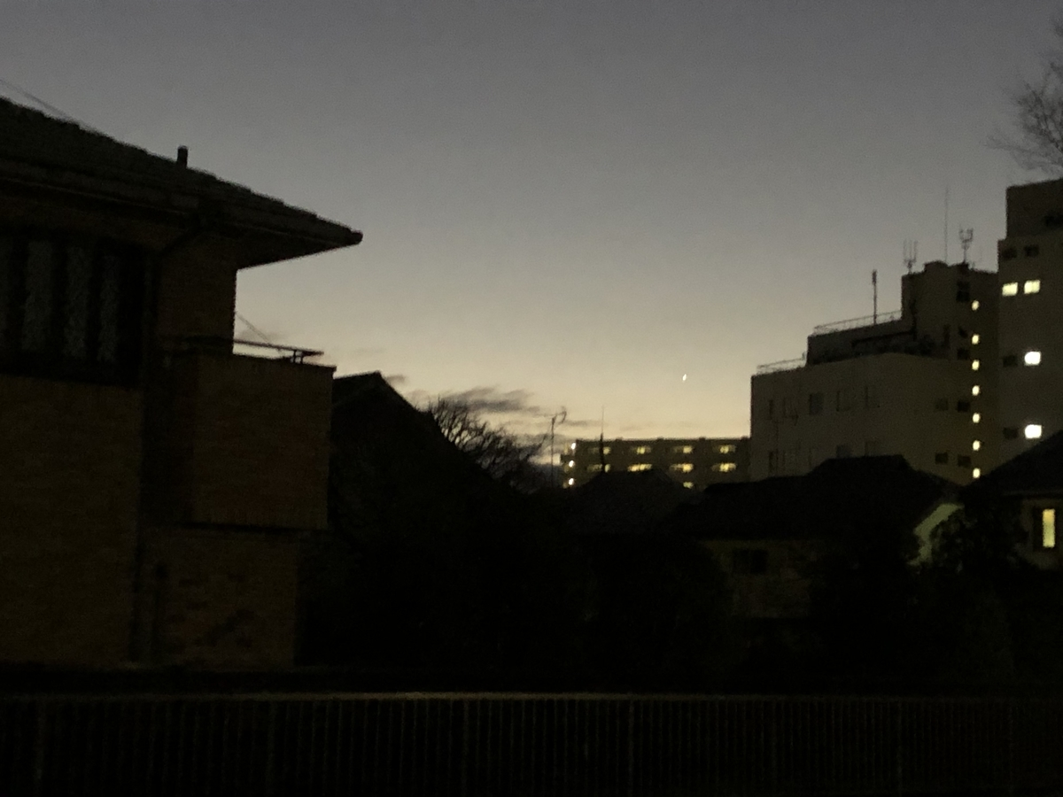 f:id:hideki-sansho:20210104083654j:plain