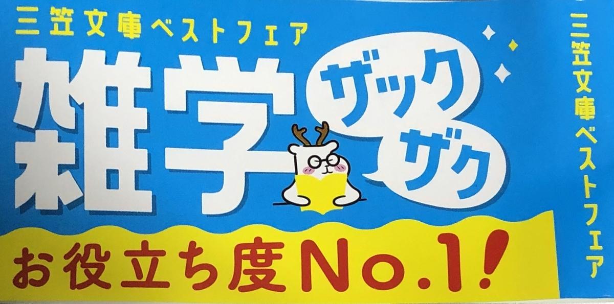 f:id:hideki-sansho:20210108203019j:plain