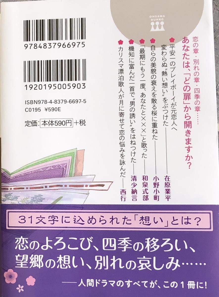 f:id:hideki-sansho:20210131141939j:plain