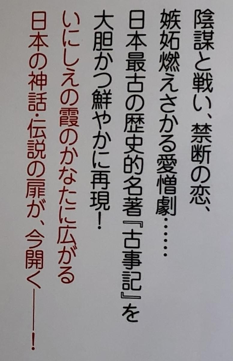 f:id:hideki-sansho:20210217133606j:plain