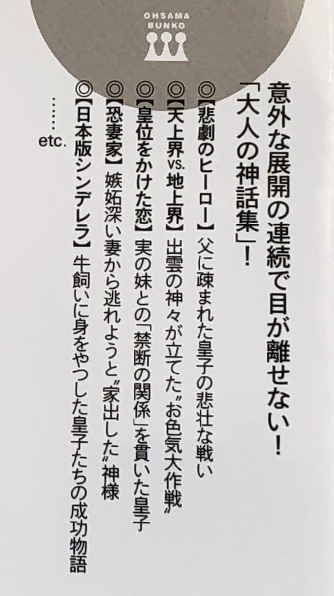 f:id:hideki-sansho:20210217133636j:plain