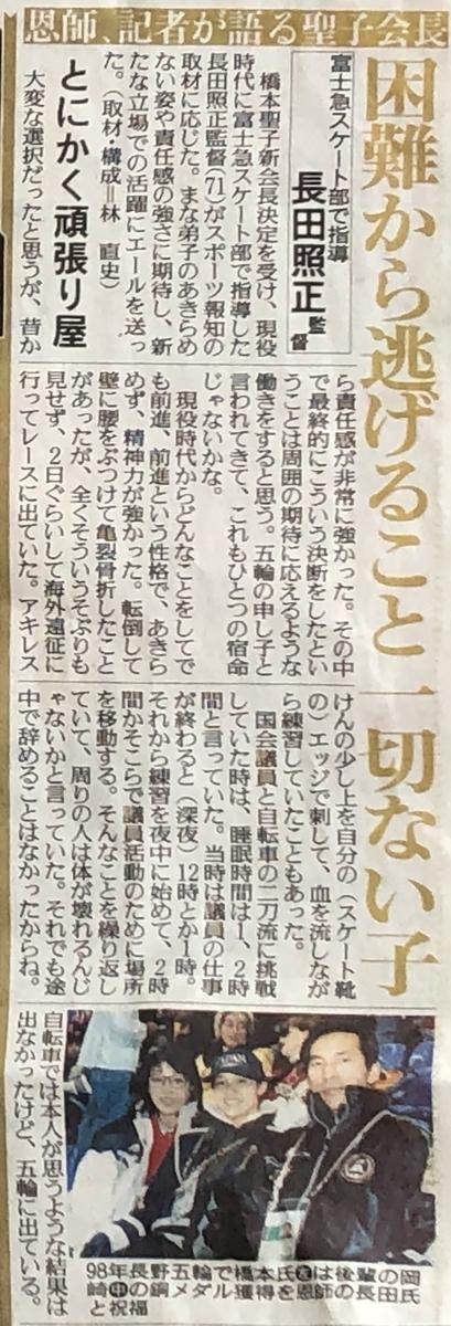f:id:hideki-sansho:20210219120146j:plain