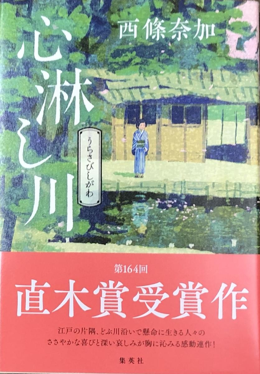 f:id:hideki-sansho:20210302152354j:plain