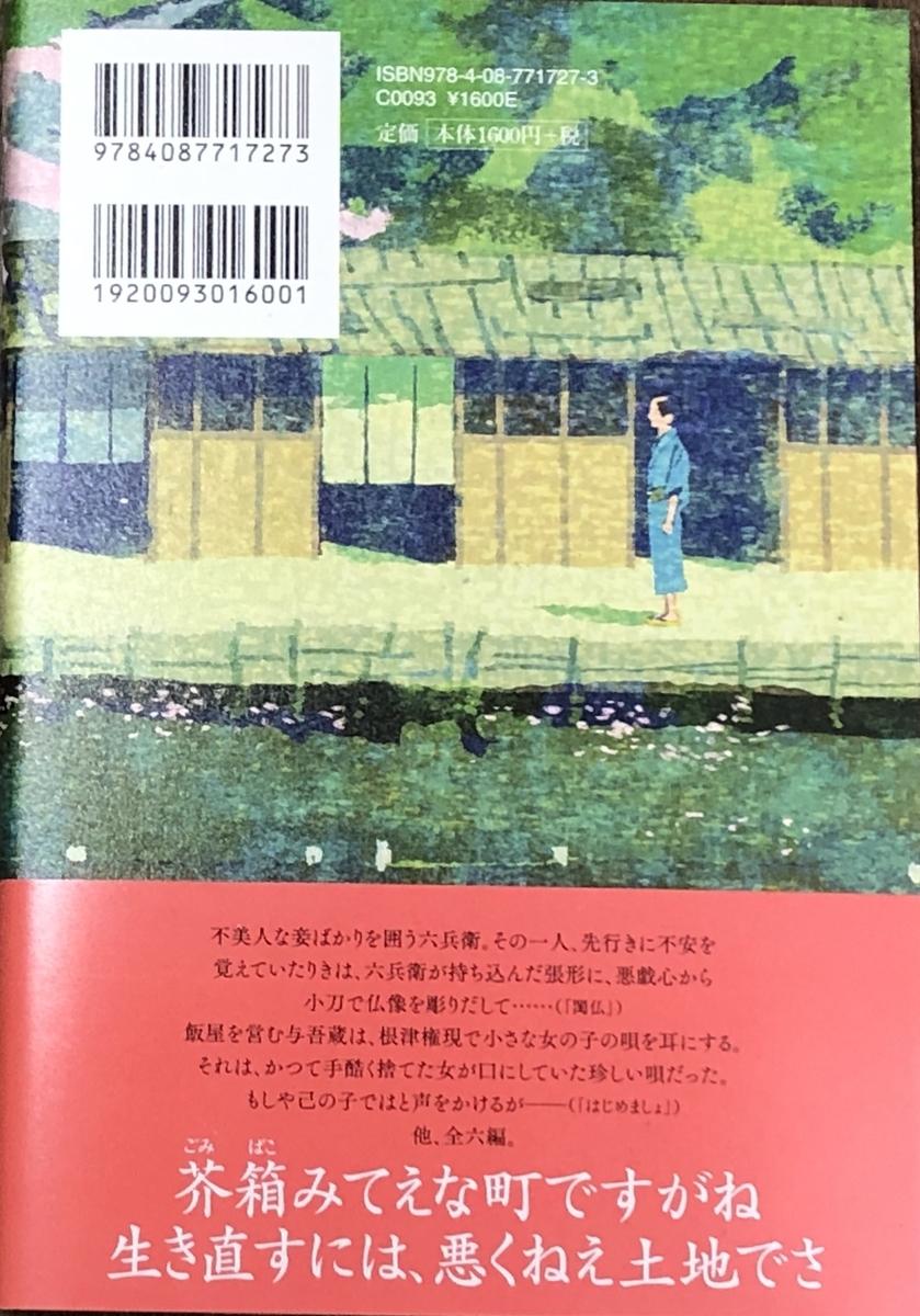 f:id:hideki-sansho:20210302152445j:plain