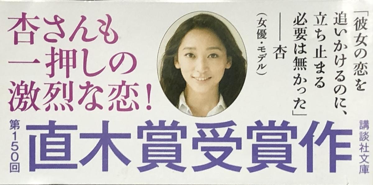 f:id:hideki-sansho:20210320225842j:plain