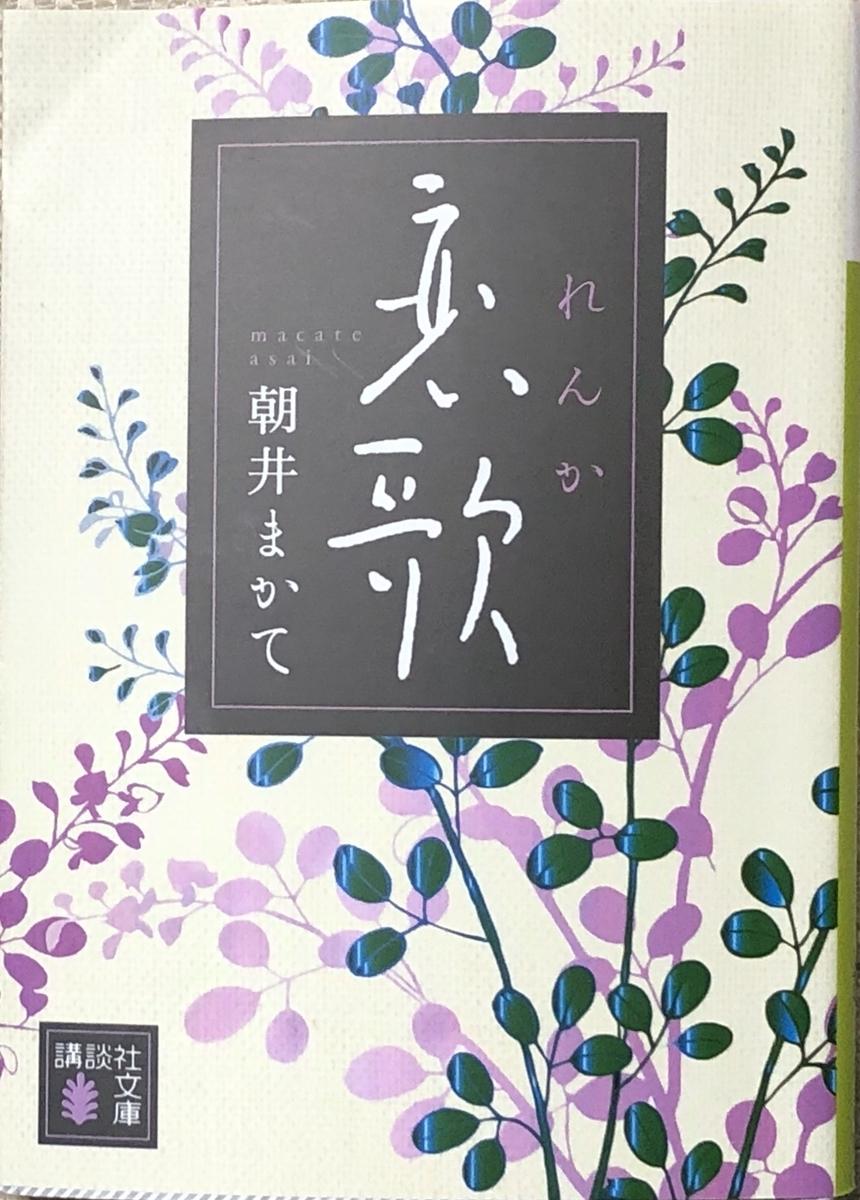 f:id:hideki-sansho:20210320225933j:plain