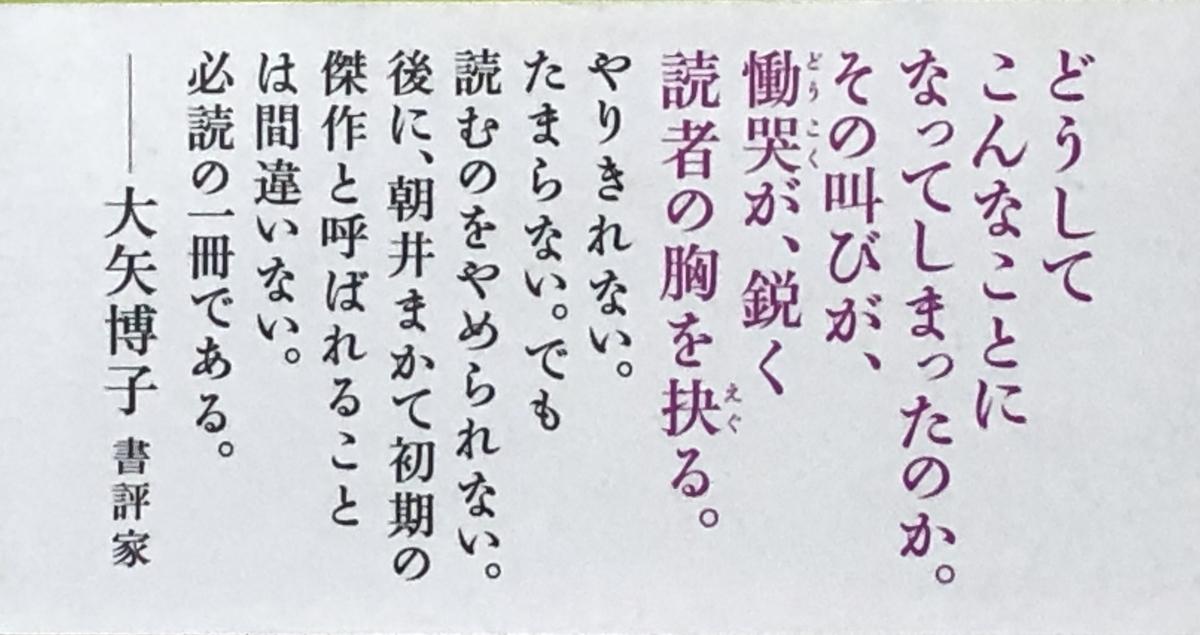f:id:hideki-sansho:20210320230250j:plain