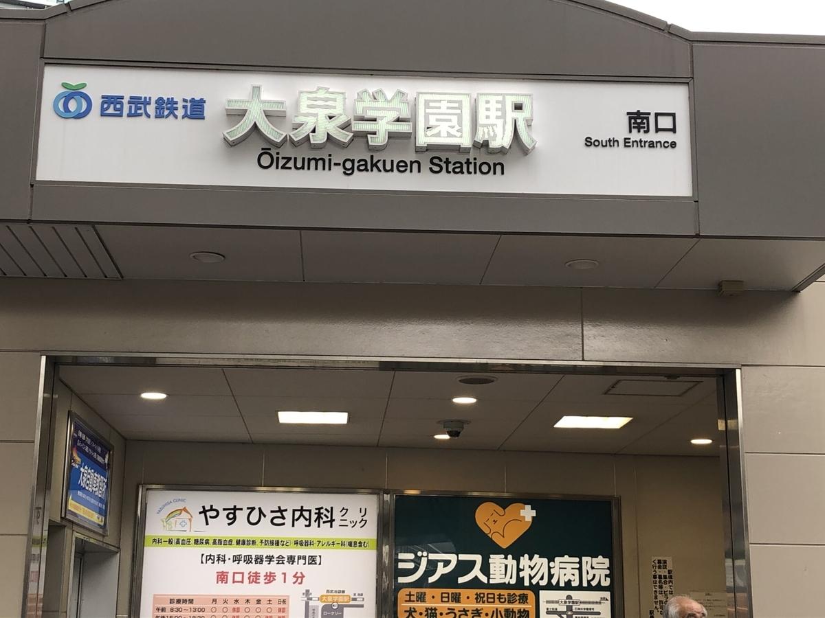 f:id:hideki-sansho:20210322164240j:plain