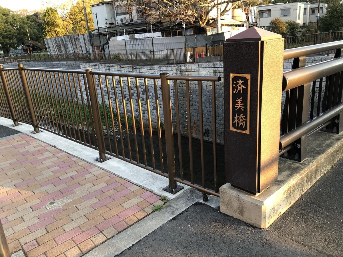 f:id:hideki-sansho:20210323101811j:plain