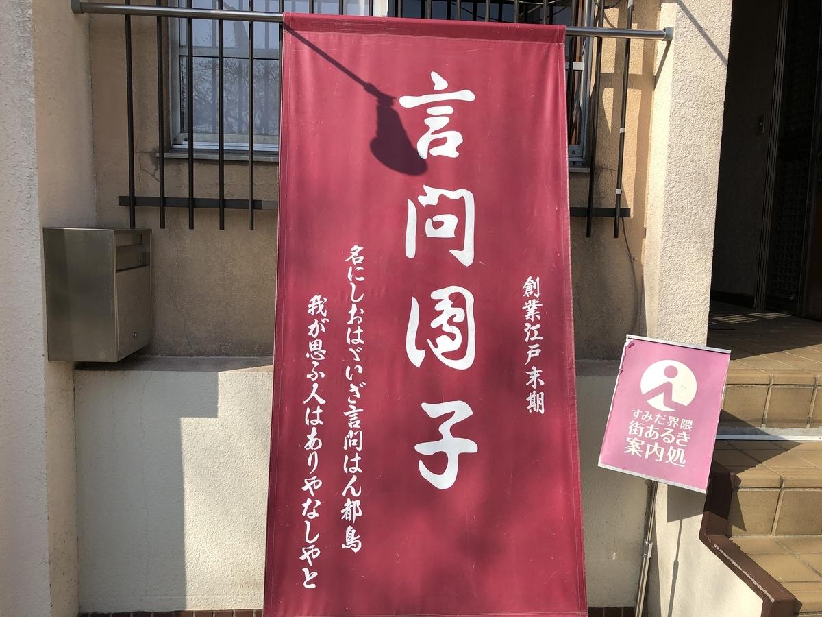 f:id:hideki-sansho:20210324130153j:plain