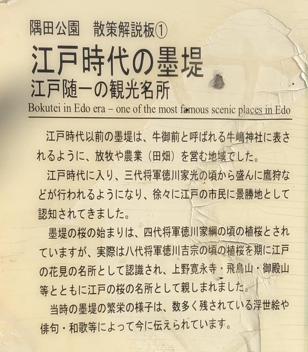 f:id:hideki-sansho:20210324132509j:plain