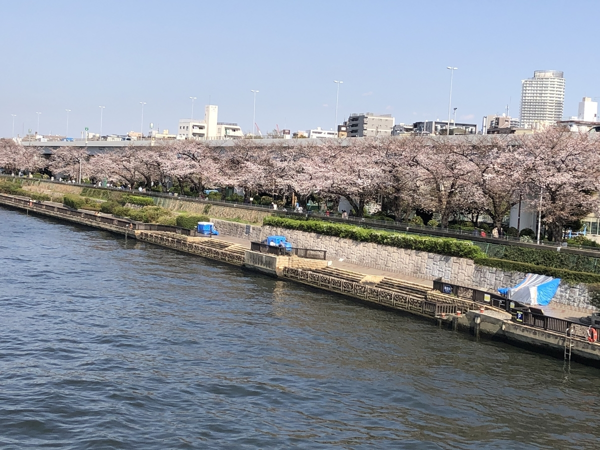 f:id:hideki-sansho:20210324133445j:plain