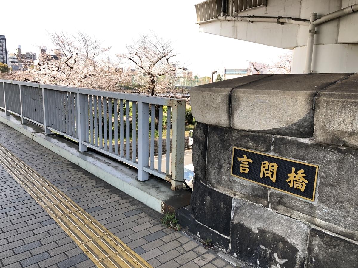 f:id:hideki-sansho:20210324133645j:plain