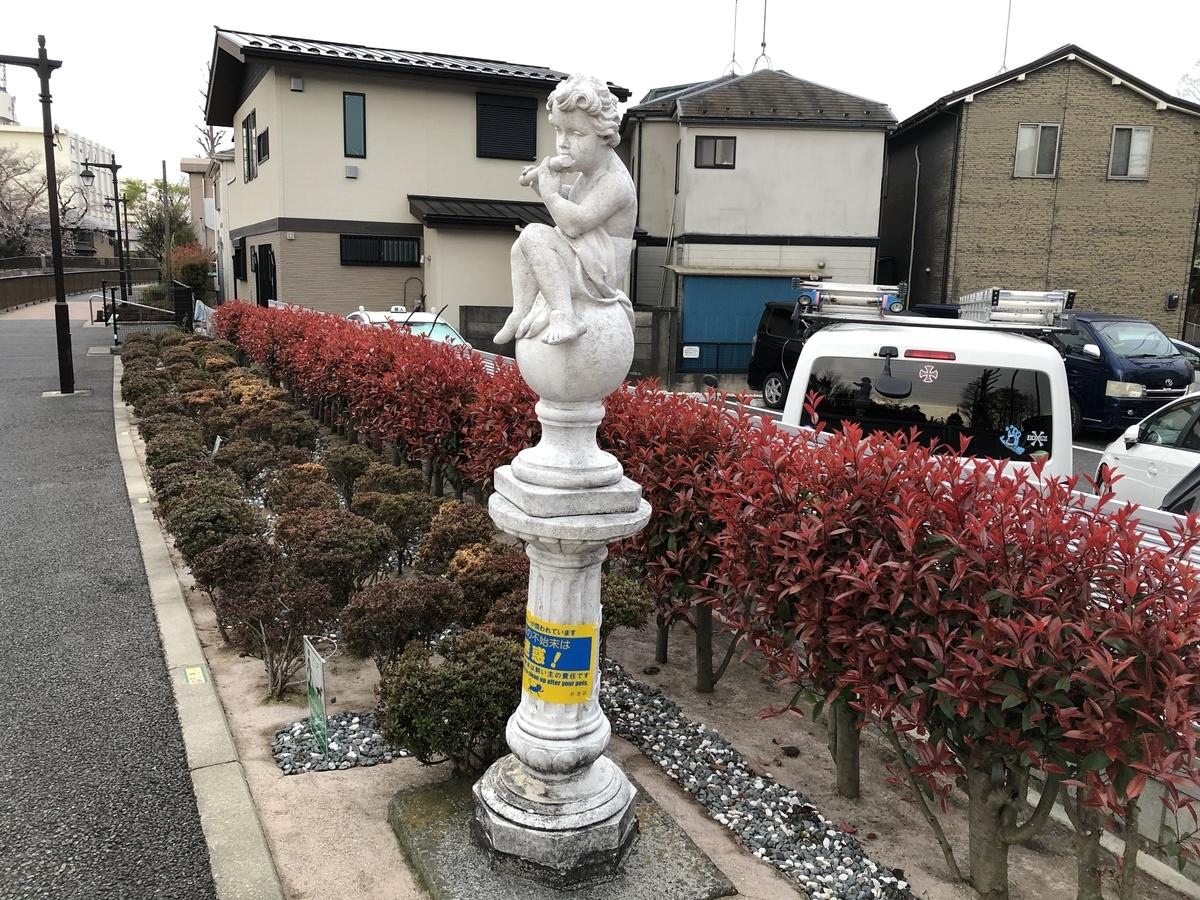 f:id:hideki-sansho:20210325095601j:plain