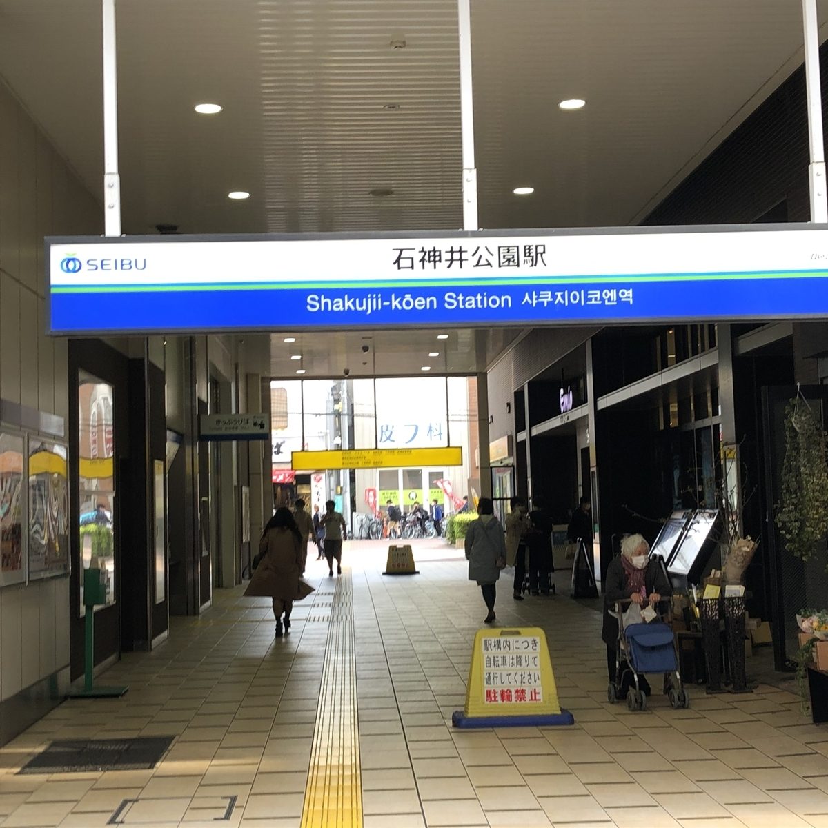 f:id:hideki-sansho:20210326194355j:plain
