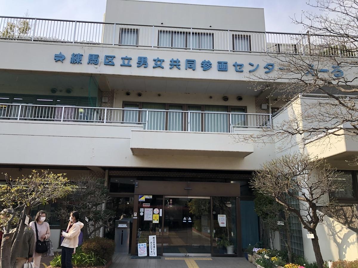 f:id:hideki-sansho:20210326195516j:plain