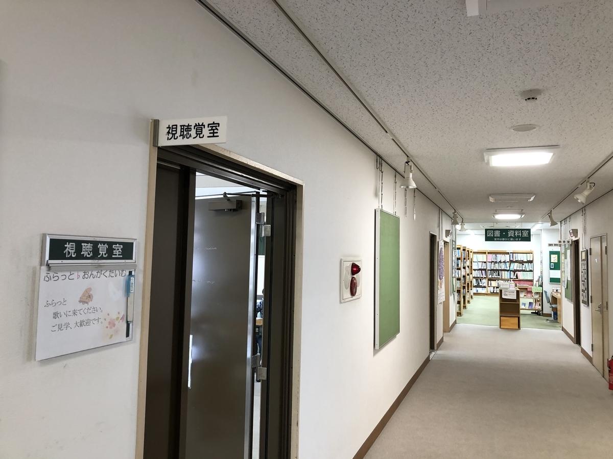 f:id:hideki-sansho:20210326195824j:plain