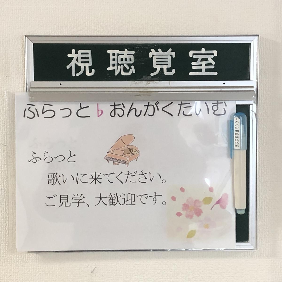 f:id:hideki-sansho:20210326195850j:plain