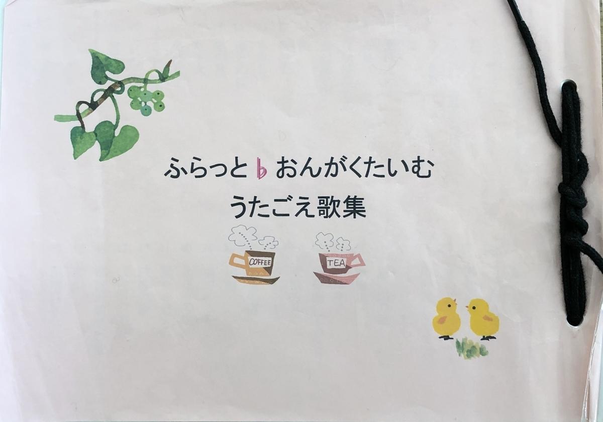 f:id:hideki-sansho:20210402223829j:plain