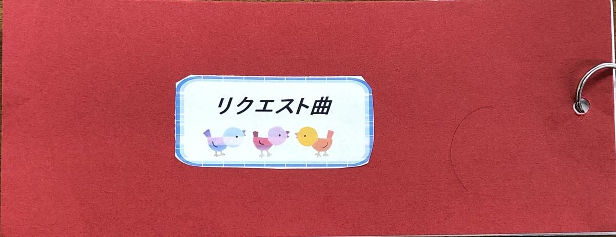 f:id:hideki-sansho:20210402223911j:plain