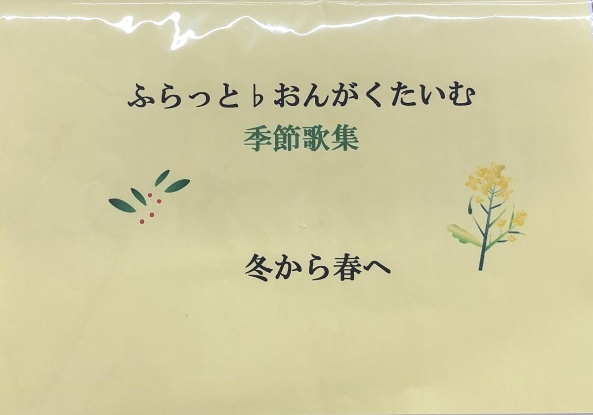 f:id:hideki-sansho:20210402223932j:plain