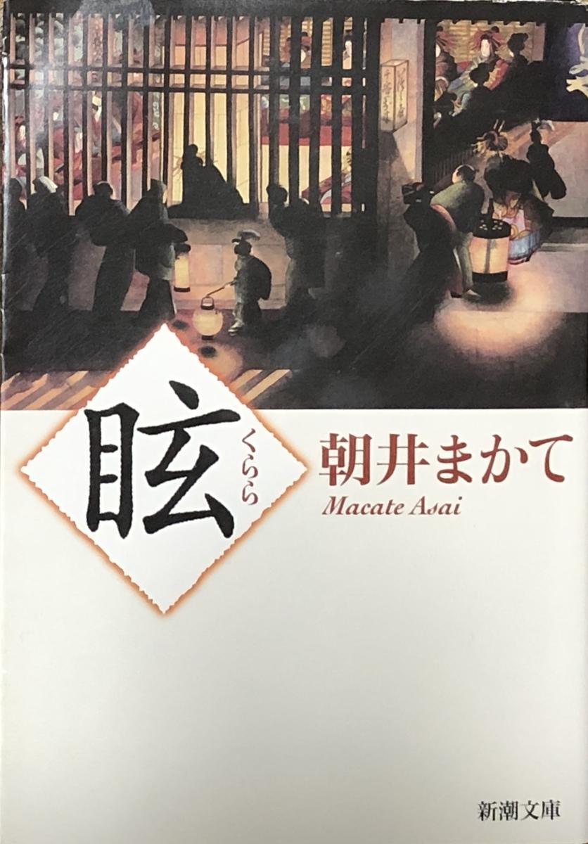 f:id:hideki-sansho:20210412224341j:plain