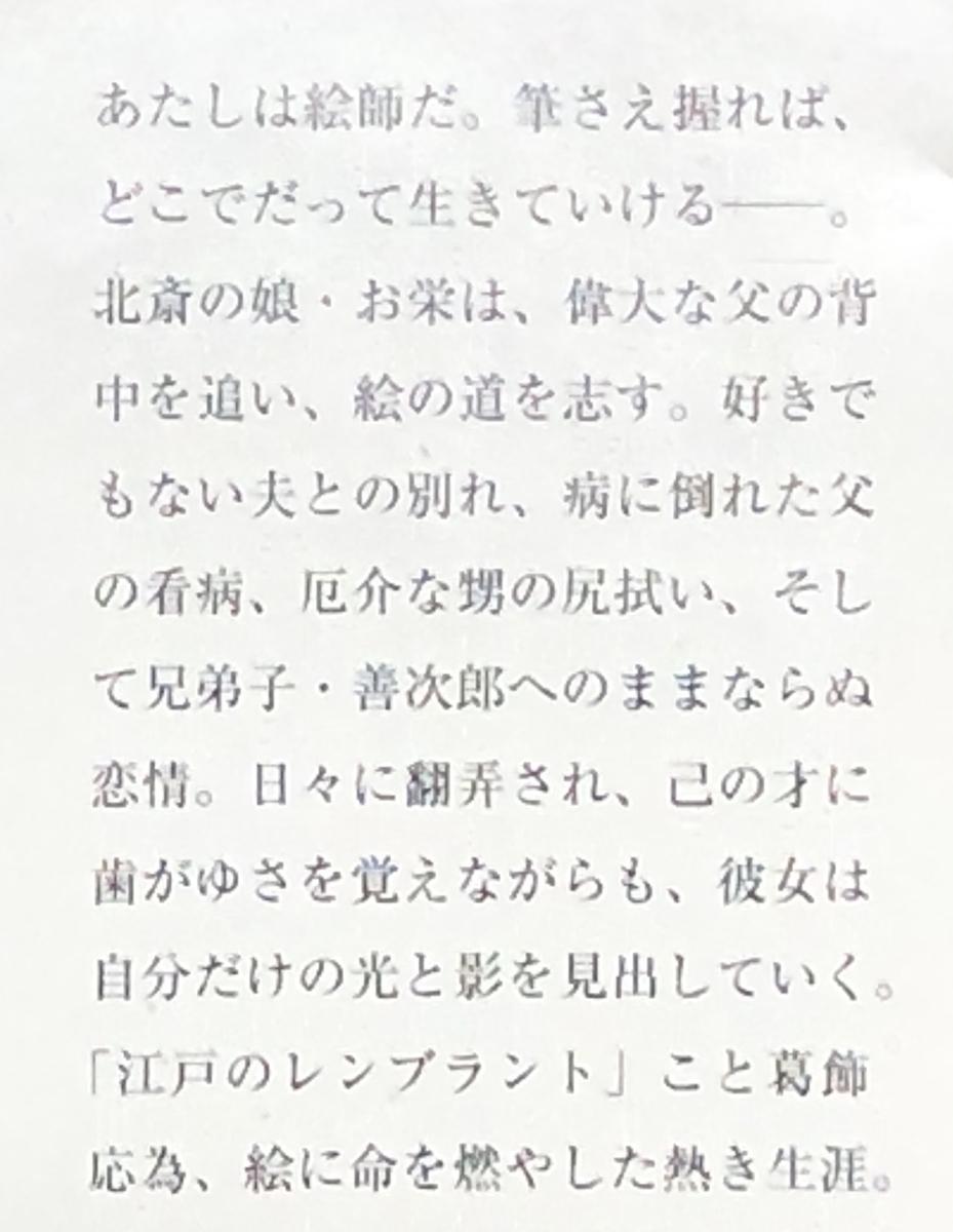f:id:hideki-sansho:20210412224525j:plain