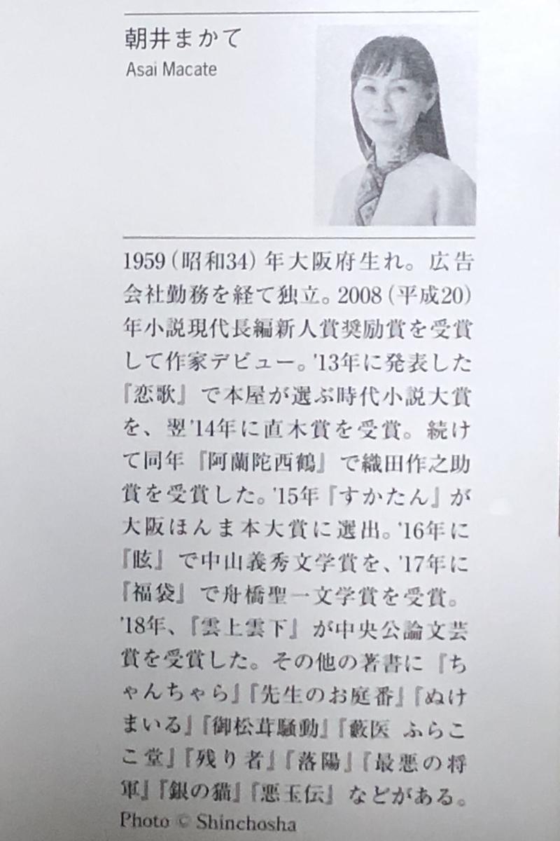 f:id:hideki-sansho:20210412224648j:plain