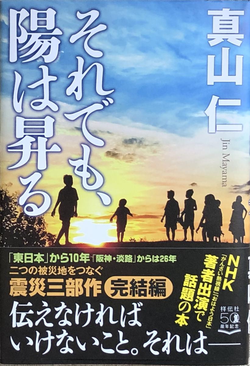 f:id:hideki-sansho:20210503142856j:plain