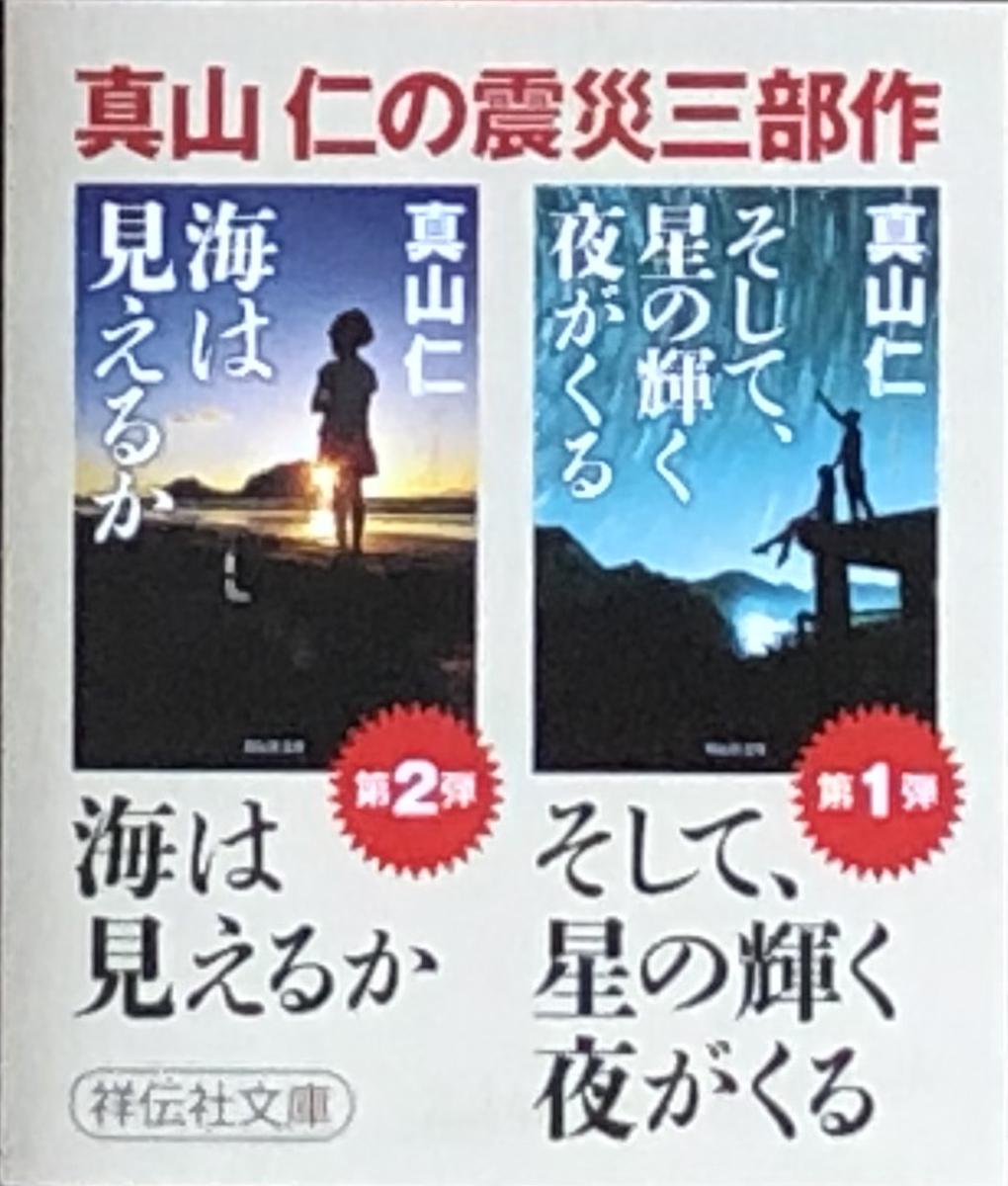 f:id:hideki-sansho:20210503145812j:plain