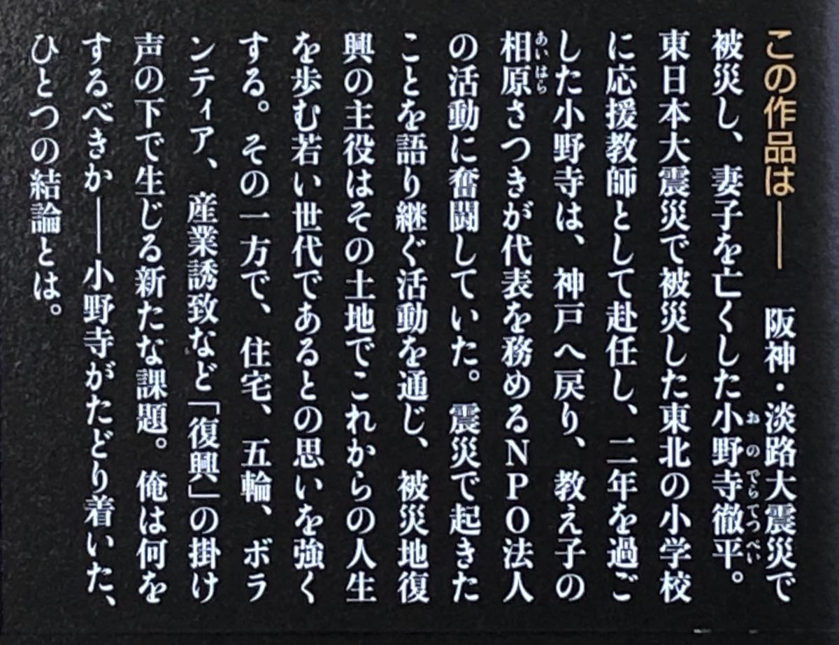 f:id:hideki-sansho:20210503150156j:plain