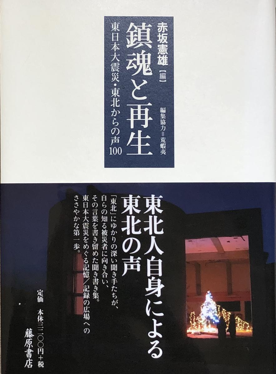 f:id:hideki-sansho:20210504152523j:plain