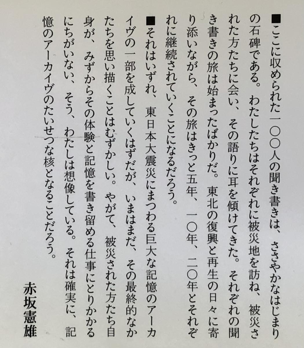 f:id:hideki-sansho:20210504152637j:plain